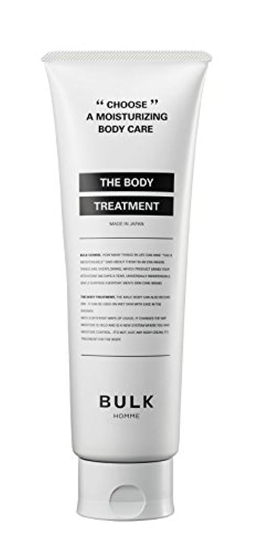 ツイン知っているに立ち寄る制約【メンズ用】BULK HOMME THE BODY TREATMENT (フローラルフルーティーの香り) ボディトリートメント 250g 男性用