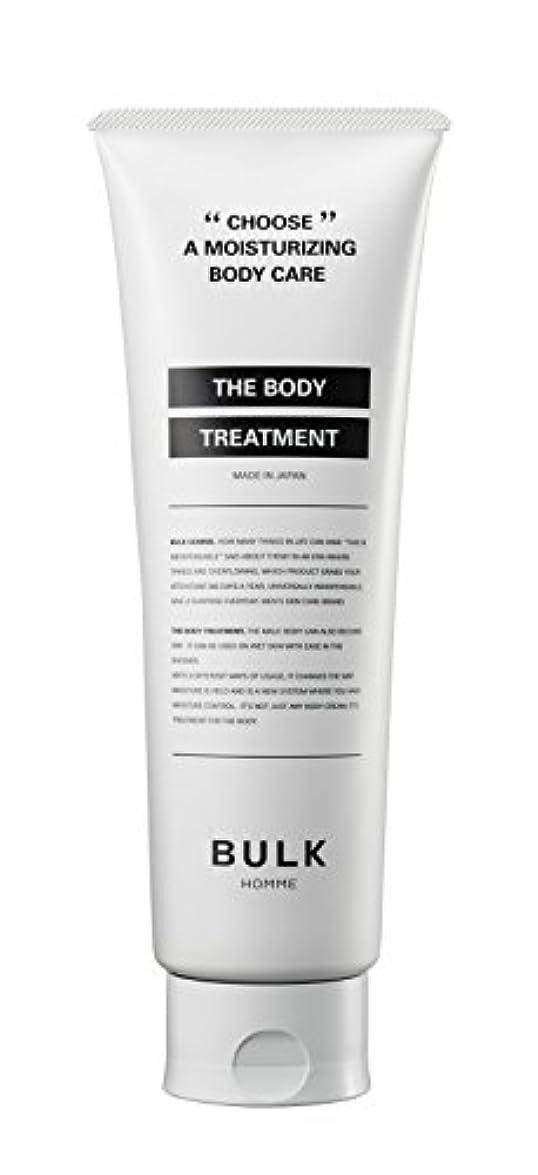 横に温かい国歌【メンズ用】BULK HOMME THE BODY TREATMENT (フローラルフルーティーの香り) ボディトリートメント 250g 男性用