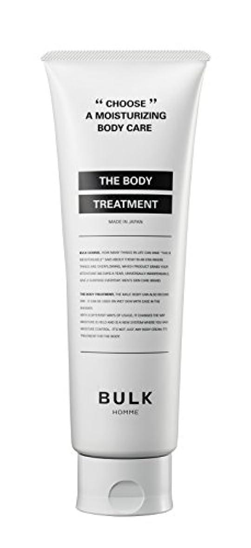 モスク毛布故障【メンズ用】BULK HOMME THE BODY TREATMENT (フローラルフルーティーの香り) ボディトリートメント 250g 男性用