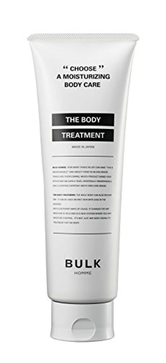 典型的な流なくなる【メンズ用】BULK HOMME THE BODY TREATMENT (フローラルフルーティーの香り) ボディトリートメント 250g 男性用