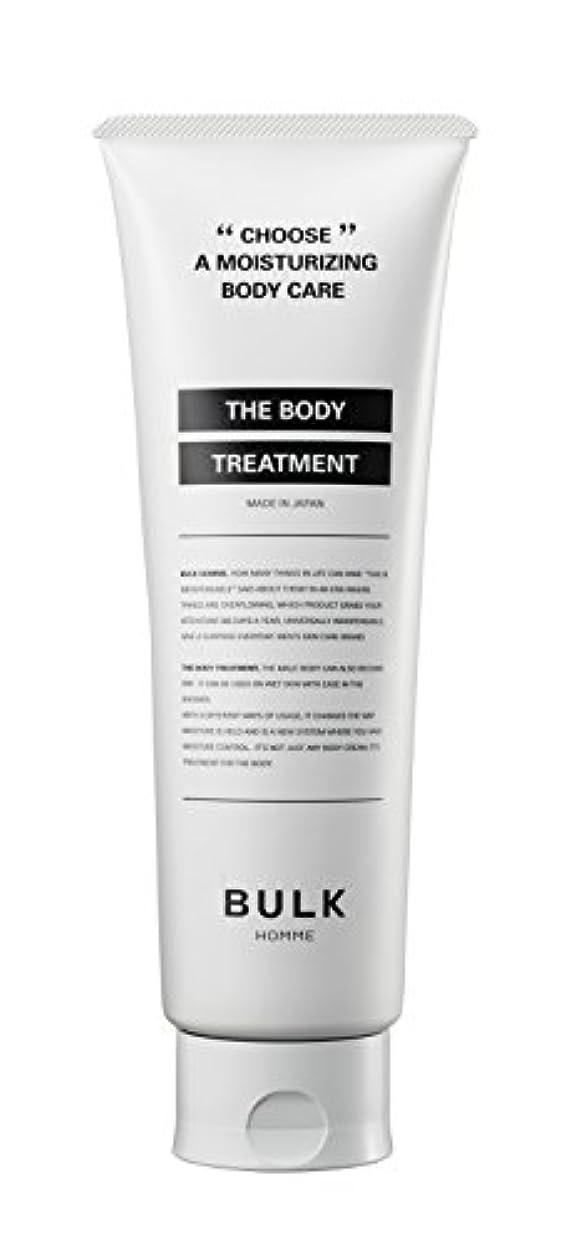 増幅するトラブル魂【メンズ用】BULK HOMME THE BODY TREATMENT (フローラルフルーティーの香り) ボディトリートメント 250g 男性用