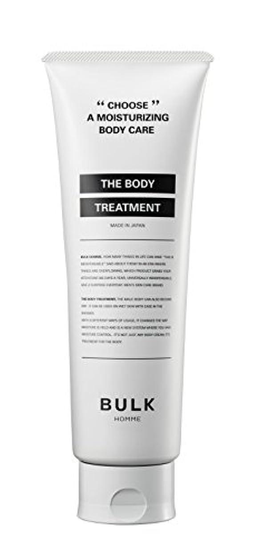 優遇ヘビー石炭【メンズ用】BULK HOMME THE BODY TREATMENT (フローラルフルーティーの香り) ボディトリートメント 250g 男性用
