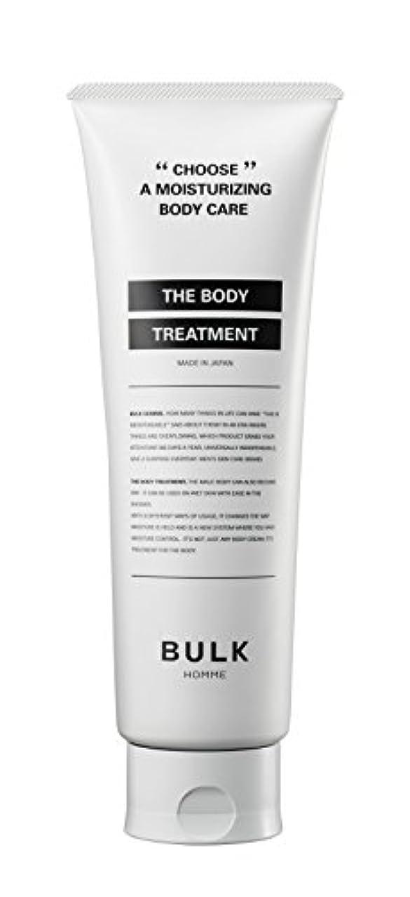 シロナガスクジラ軍団ベアリング【メンズ用】BULK HOMME THE BODY TREATMENT (フローラルフルーティーの香り) ボディトリートメント 250g 男性用