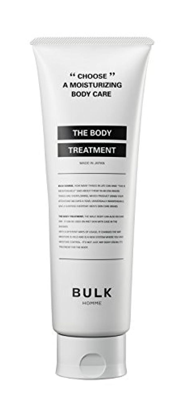 接続詞台無しに赤字【メンズ用】BULK HOMME THE BODY TREATMENT (フローラルフルーティーの香り) ボディトリートメント 250g 男性用
