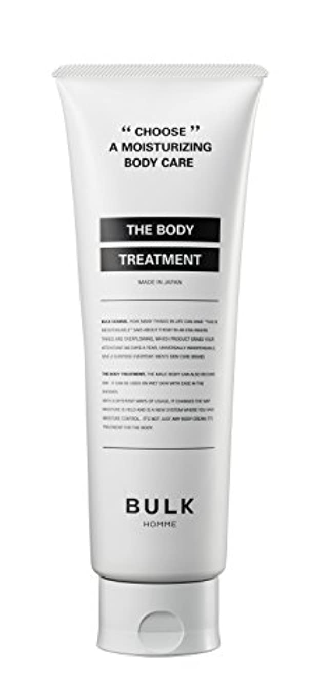 着服忘れる地下鉄【メンズ用】BULK HOMME THE BODY TREATMENT (フローラルフルーティーの香り) ボディトリートメント 250g 男性用