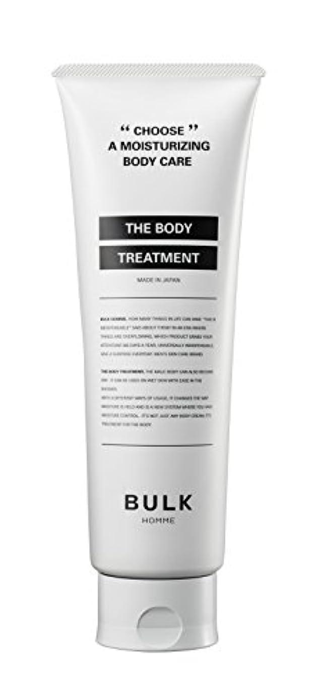 喜んで知覚的小人【メンズ用】BULK HOMME THE BODY TREATMENT (フローラルフルーティーの香り) ボディトリートメント 250g 男性用