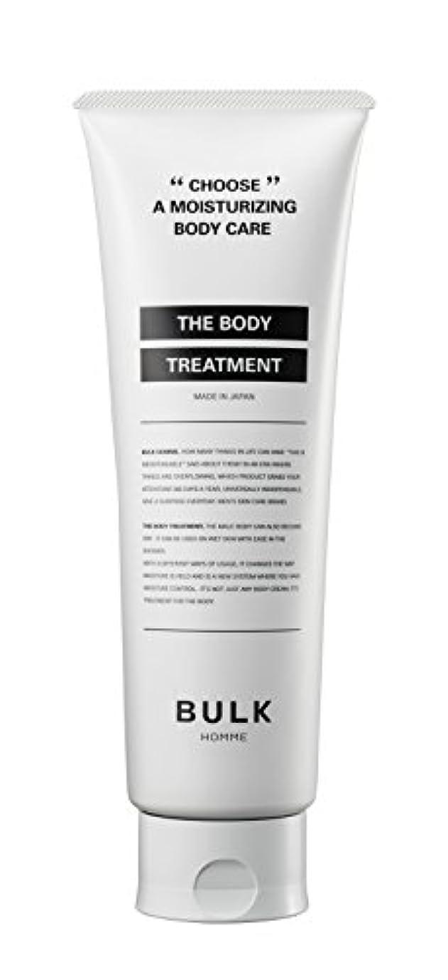彼は広範囲累積【メンズ用】BULK HOMME THE BODY TREATMENT (フローラルフルーティーの香り) ボディトリートメント 250g 男性用