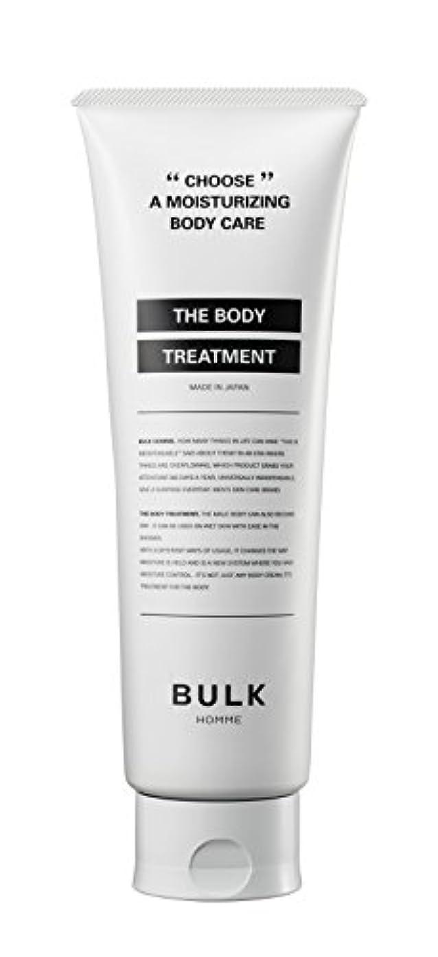 決済メリー拡散する【メンズ用】BULK HOMME THE BODY TREATMENT (フローラルフルーティーの香り) ボディトリートメント 250g 男性用