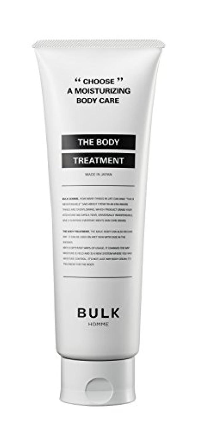 授業料不適不毛の【メンズ用】BULK HOMME THE BODY TREATMENT (フローラルフルーティーの香り) ボディトリートメント 250g 男性用