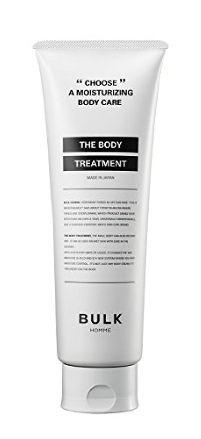 仕出します政権構想する【メンズ用】BULK HOMME THE BODY TREATMENT (フローラルフルーティーの香り) ボディトリートメント 250g 男性用