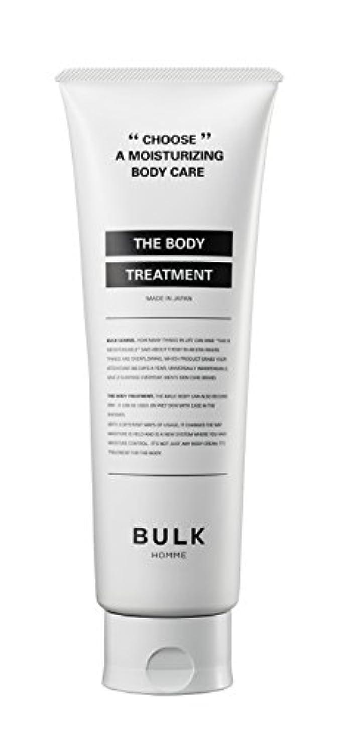 組み合わせベーコン靴【メンズ用】BULK HOMME THE BODY TREATMENT (フローラルフルーティーの香り) ボディトリートメント 250g 男性用