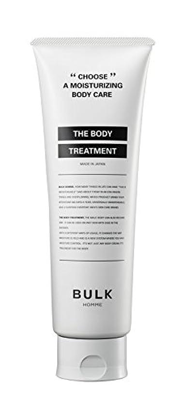 グローキャリアアッティカス【メンズ用】BULK HOMME THE BODY TREATMENT (フローラルフルーティーの香り) ボディトリートメント 250g 男性用