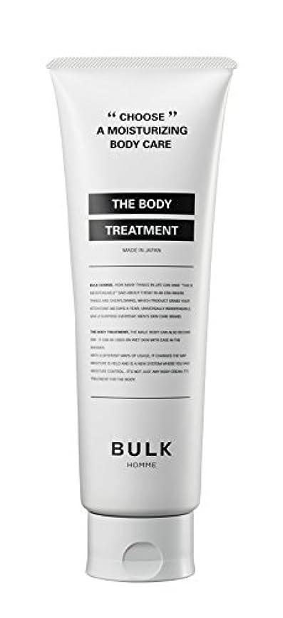 フィラデルフィア線空中【メンズ用】BULK HOMME THE BODY TREATMENT (フローラルフルーティーの香り) ボディトリートメント 250g 男性用