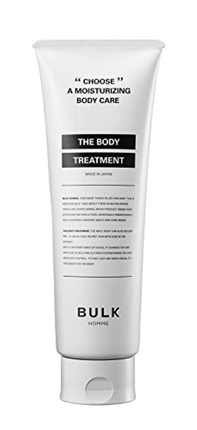 急性被る絡まる【メンズ用】BULK HOMME THE BODY TREATMENT (フローラルフルーティーの香り) ボディトリートメント 250g 男性用