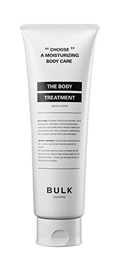 高揚した咽頭武器【メンズ用】BULK HOMME THE BODY TREATMENT (フローラルフルーティーの香り) ボディトリートメント 250g 男性用