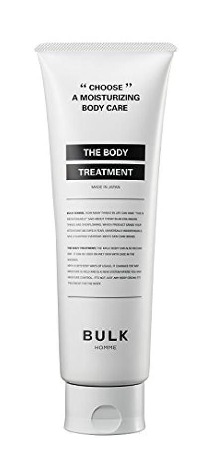 ピアース無臭保護【メンズ用】BULK HOMME THE BODY TREATMENT (フローラルフルーティーの香り) ボディトリートメント 250g 男性用