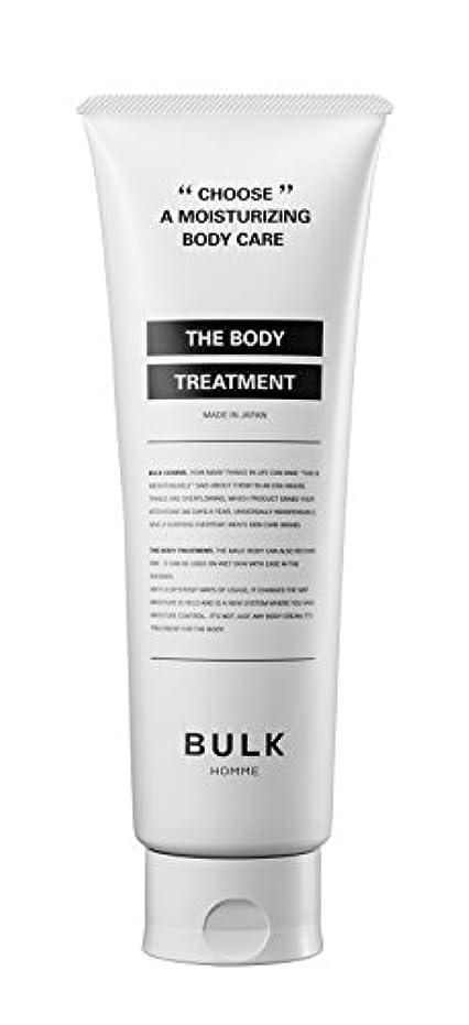 マラウイ中弱まる【メンズ用】BULK HOMME THE BODY TREATMENT (フローラルフルーティーの香り) ボディトリートメント 250g 男性用