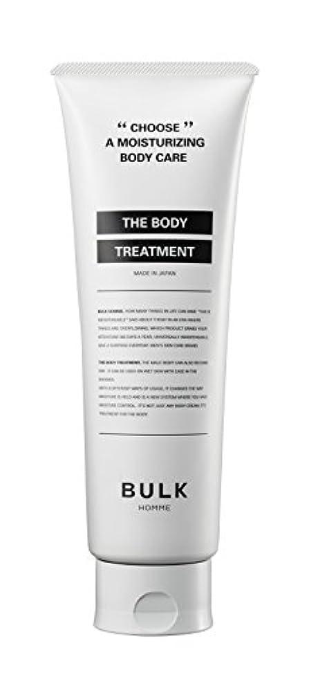 銛一口表面的な【メンズ用】BULK HOMME THE BODY TREATMENT (フローラルフルーティーの香り) ボディトリートメント 250g 男性用