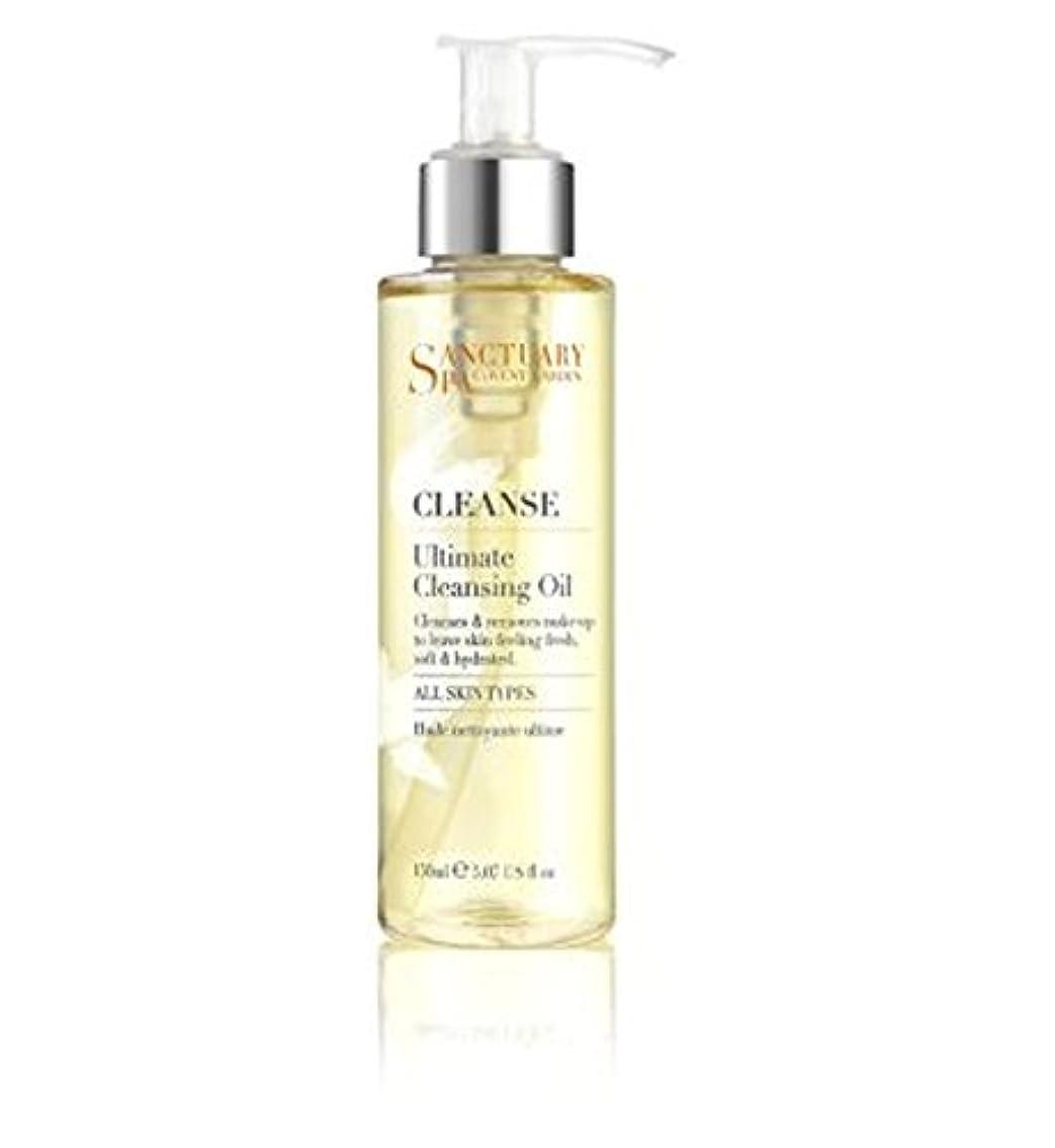 バリー反乱してはいけない聖域スパ究極のクレンジングオイル (Sanctuary) (x2) - Sanctuary Spa Ultimate Cleansing Oil (Pack of 2) [並行輸入品]