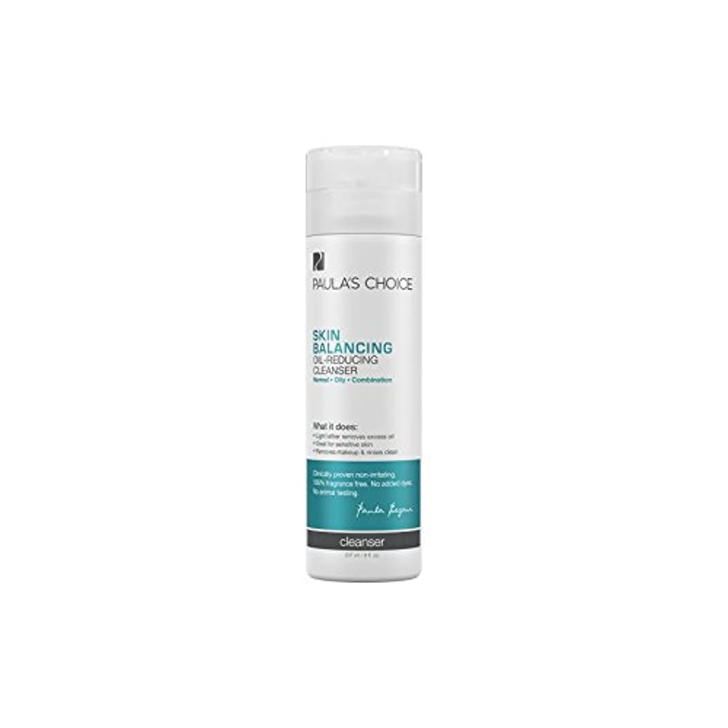 クルー二十インテリアポーラチョイスの肌のバランスオイル低減クレンザー(237ミリリットル) x4 - Paula's Choice Skin Balancing Oil-Reducing Cleanser (237ml) (Pack of...