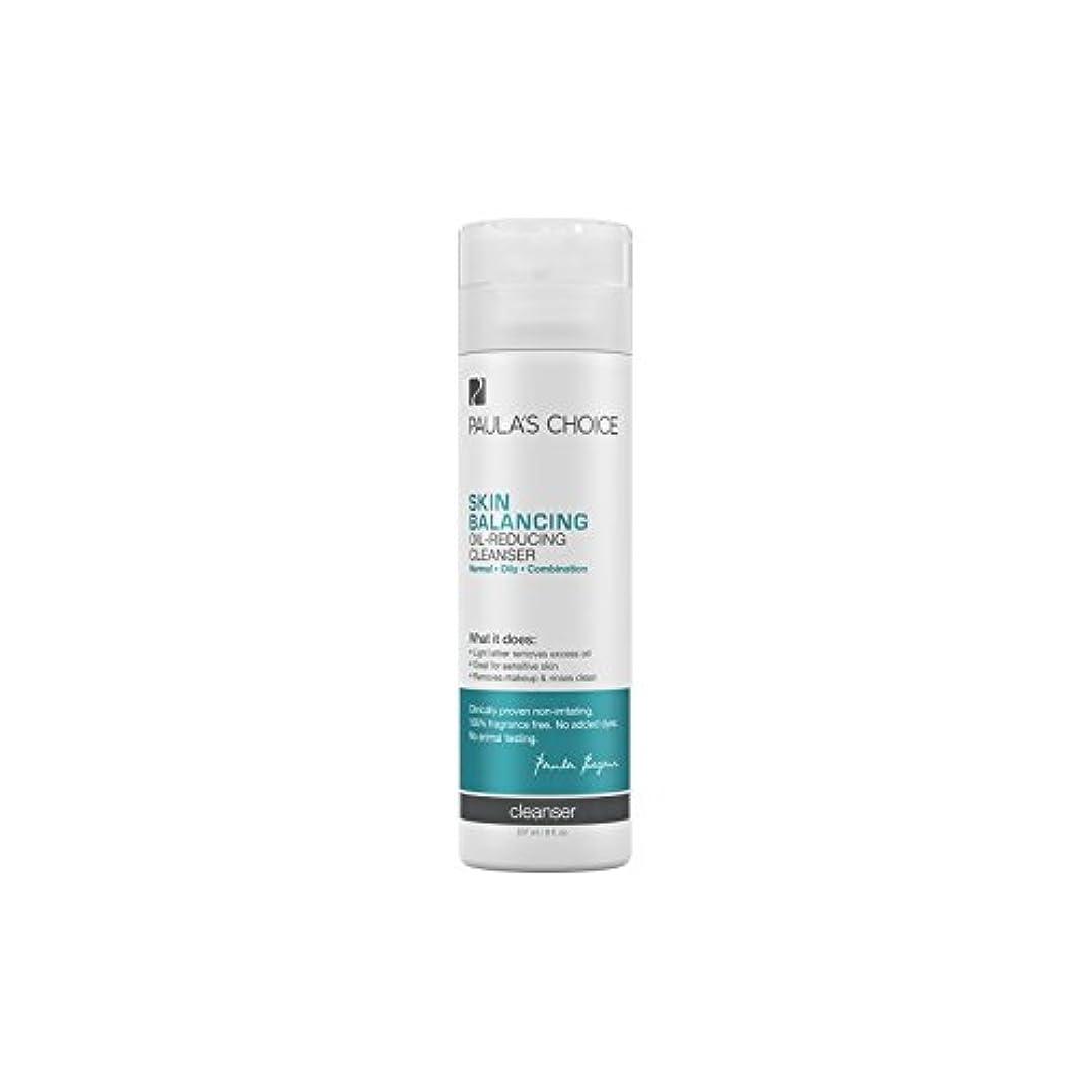 代わりにを立てるお互い修士号Paula's Choice Skin Balancing Oil-Reducing Cleanser (237ml) (Pack of 6) - ポーラチョイスの肌のバランスオイル低減クレンザー(237ミリリットル)...