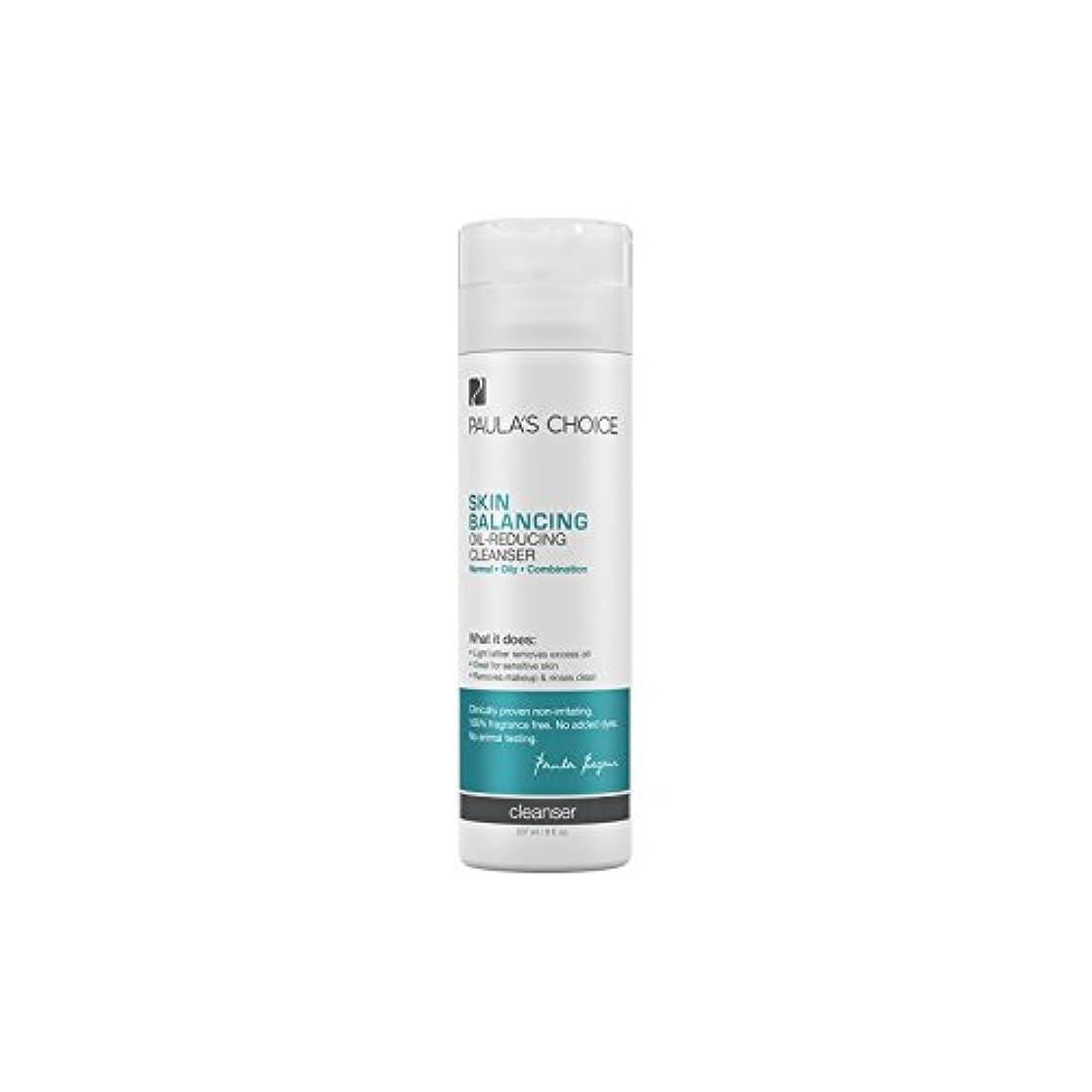 予定ところで肉のポーラチョイスの肌のバランスオイル低減クレンザー(237ミリリットル) x4 - Paula's Choice Skin Balancing Oil-Reducing Cleanser (237ml) (Pack of...