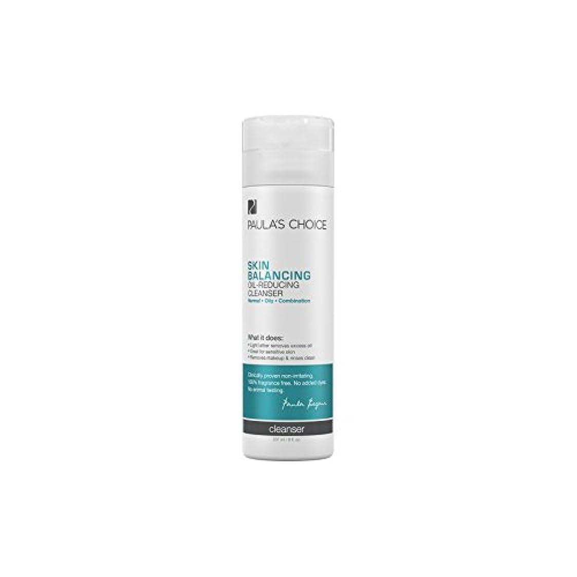 オーガニックアブストラクトレタッチポーラチョイスの肌のバランスオイル低減クレンザー(237ミリリットル) x2 - Paula's Choice Skin Balancing Oil-Reducing Cleanser (237ml) (Pack of 2) [並行輸入品]