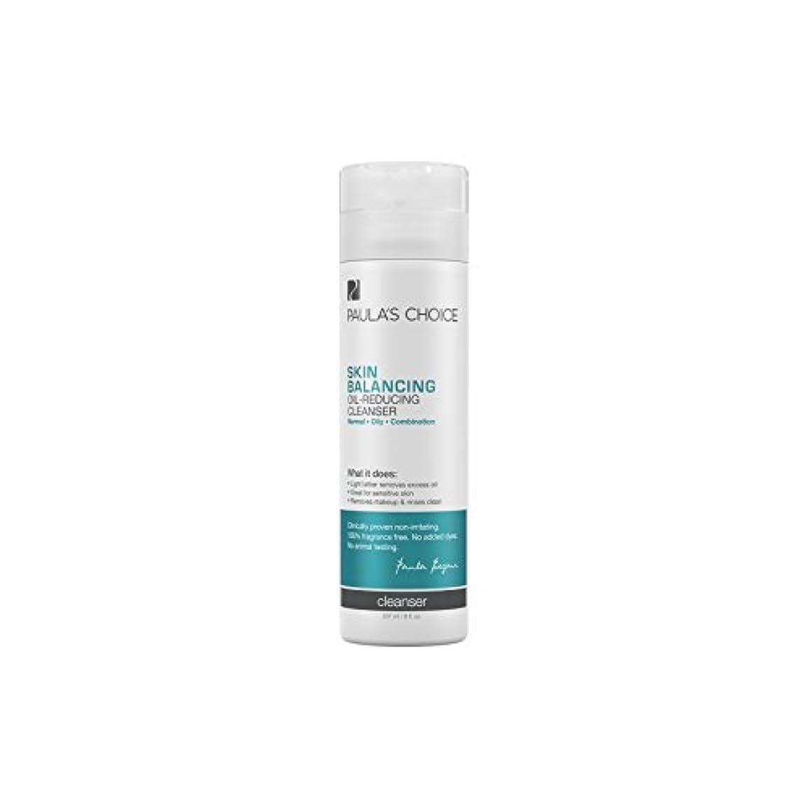 どこかポーチ尾Paula's Choice Skin Balancing Oil-Reducing Cleanser (237ml) - ポーラチョイスの肌のバランスオイル低減クレンザー(237ミリリットル) [並行輸入品]