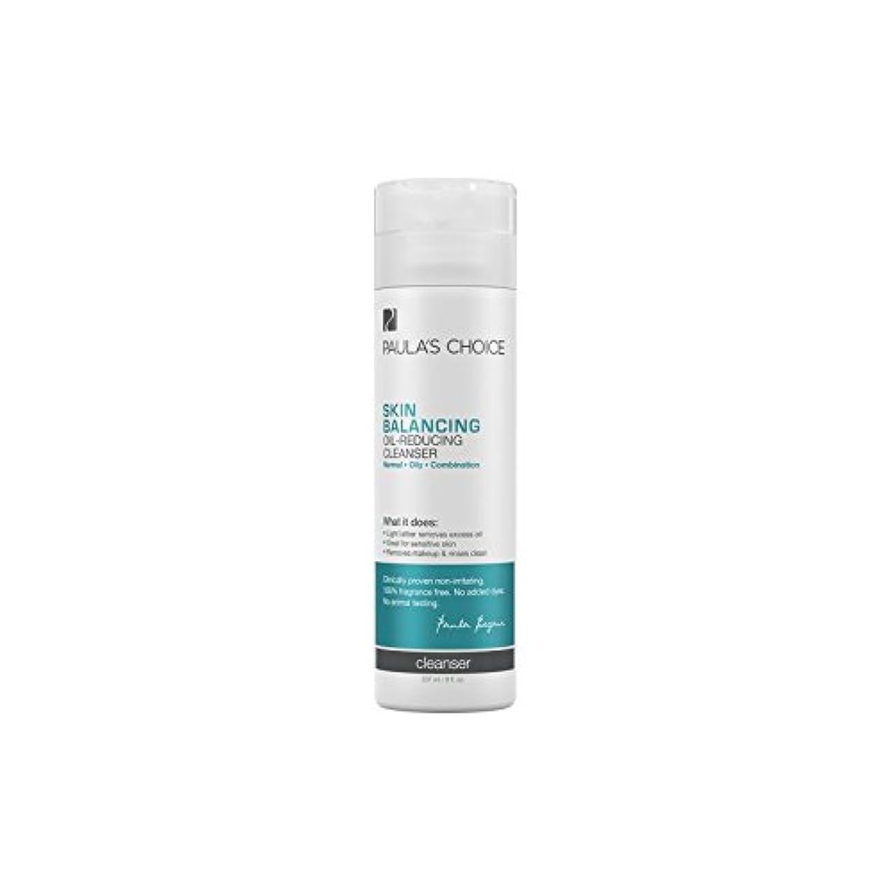 むき出しフェロー諸島実験室ポーラチョイスの肌のバランスオイル低減クレンザー(237ミリリットル) x2 - Paula's Choice Skin Balancing Oil-Reducing Cleanser (237ml) (Pack of...