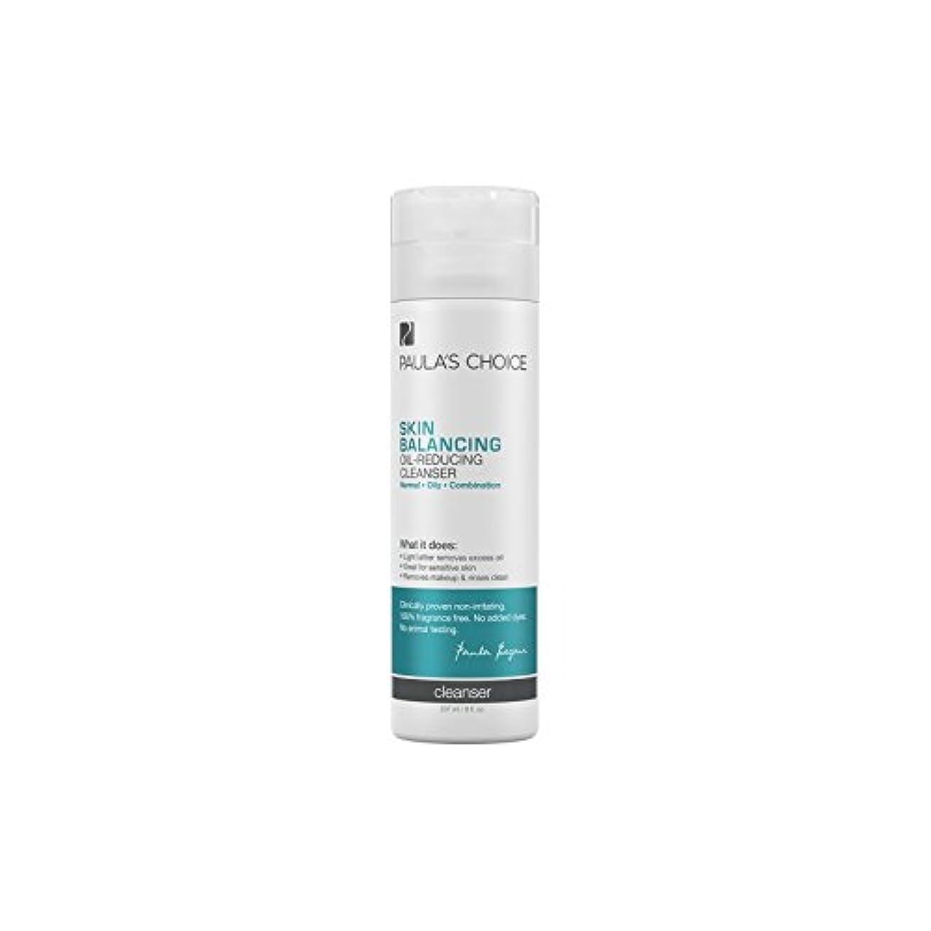 ミニチュア揮発性無謀Paula's Choice Skin Balancing Oil-Reducing Cleanser (237ml) - ポーラチョイスの肌のバランスオイル低減クレンザー(237ミリリットル) [並行輸入品]
