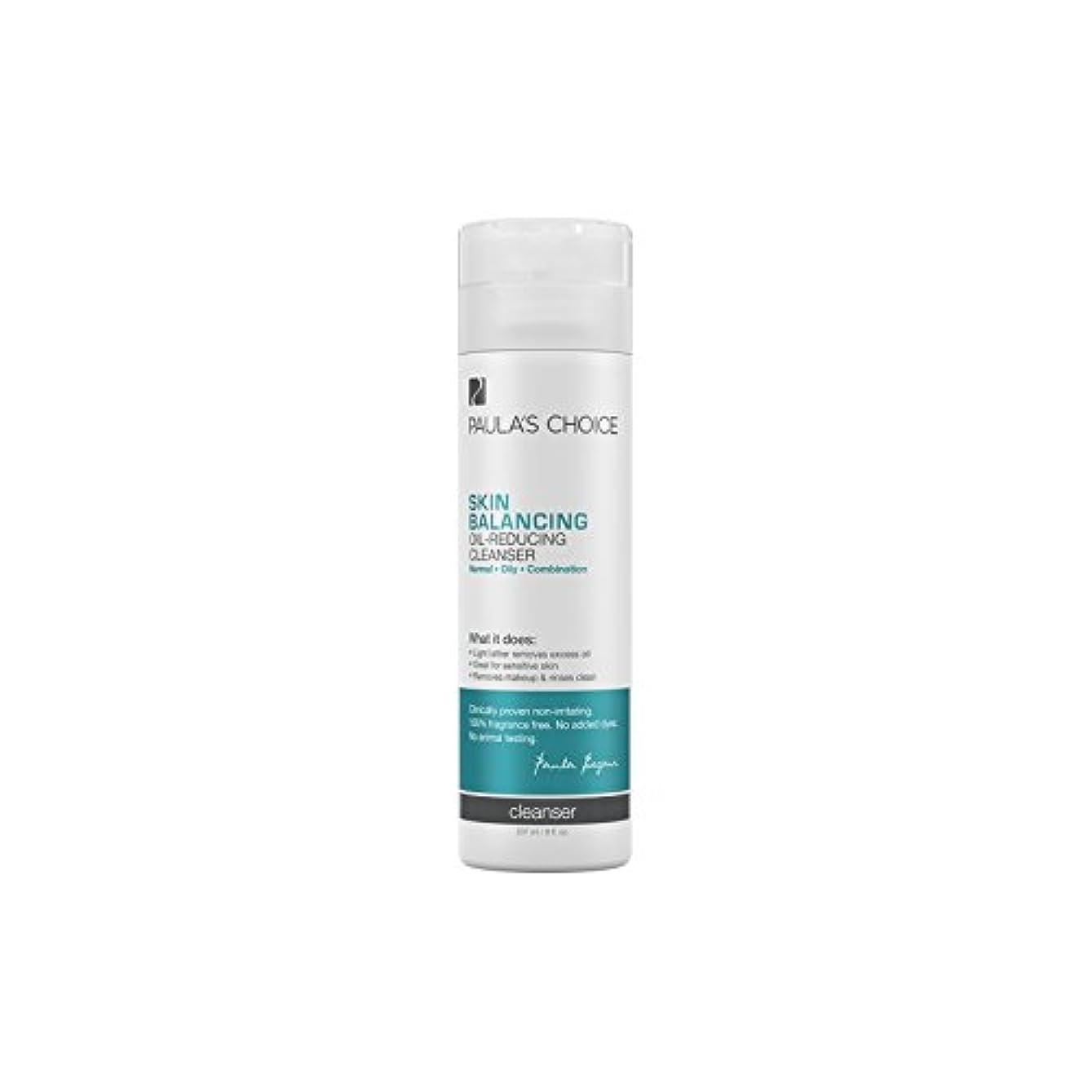 投票早める出費ポーラチョイスの肌のバランスオイル低減クレンザー(237ミリリットル) x4 - Paula's Choice Skin Balancing Oil-Reducing Cleanser (237ml) (Pack of...