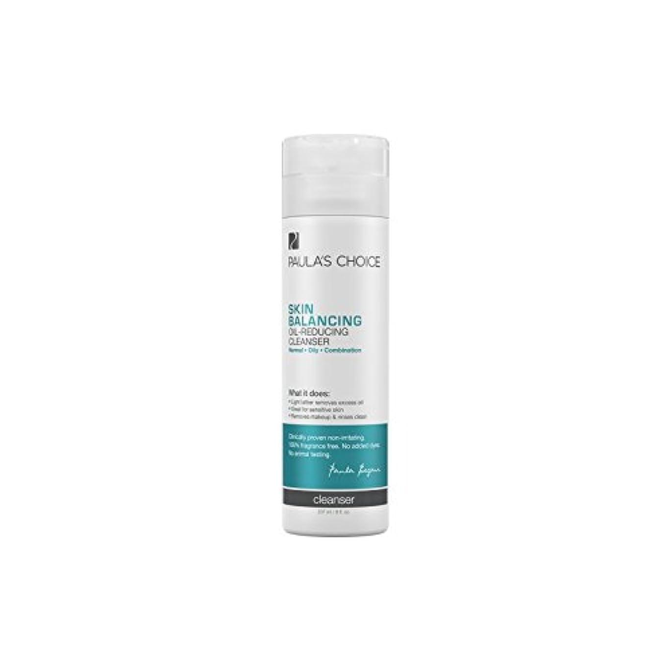 のホスト舌プレミアムポーラチョイスの肌のバランスオイル低減クレンザー(237ミリリットル) x2 - Paula's Choice Skin Balancing Oil-Reducing Cleanser (237ml) (Pack of...