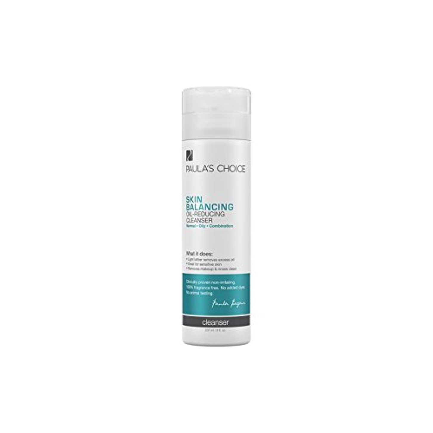 ご注意扇動するスケジュールPaula's Choice Skin Balancing Oil-Reducing Cleanser (237ml) - ポーラチョイスの肌のバランスオイル低減クレンザー(237ミリリットル) [並行輸入品]