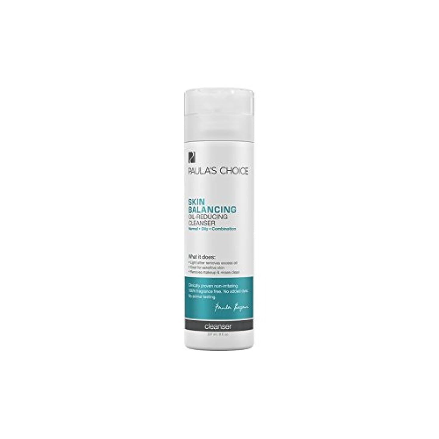 訴える襲撃革命的Paula's Choice Skin Balancing Oil-Reducing Cleanser (237ml) - ポーラチョイスの肌のバランスオイル低減クレンザー(237ミリリットル) [並行輸入品]