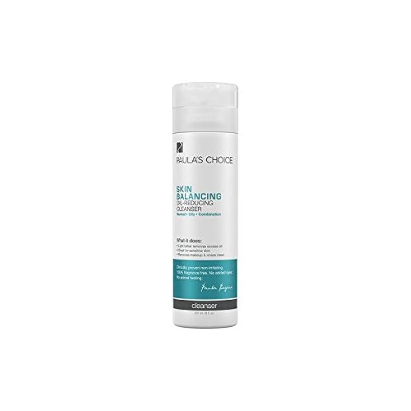 Paula's Choice Skin Balancing Oil-Reducing Cleanser (237ml) (Pack of 6) - ポーラチョイスの肌のバランスオイル低減クレンザー(237ミリリットル)...
