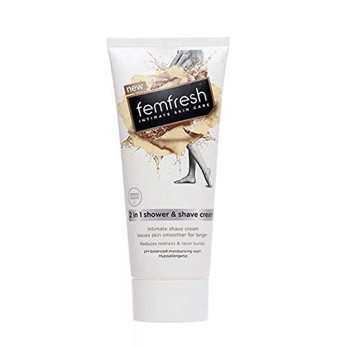 サポート現実でる[Femfresh] Femfreshシャワー&シェーブクリーム200ミリリットル - Femfresh Shower & Shave Cream 200ml [並行輸入品]
