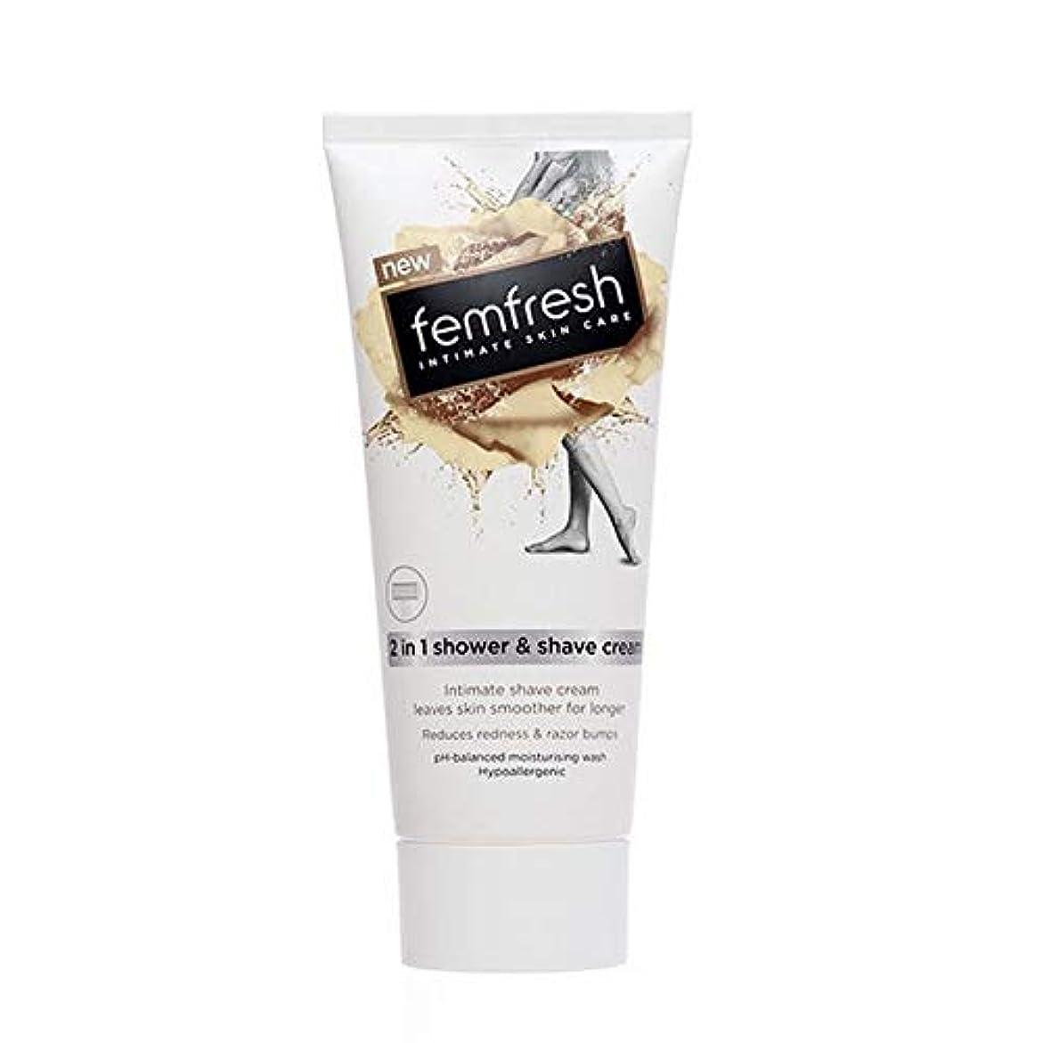 拒否副詞[Femfresh] Femfreshシャワー&シェーブクリーム200ミリリットル - Femfresh Shower & Shave Cream 200ml [並行輸入品]