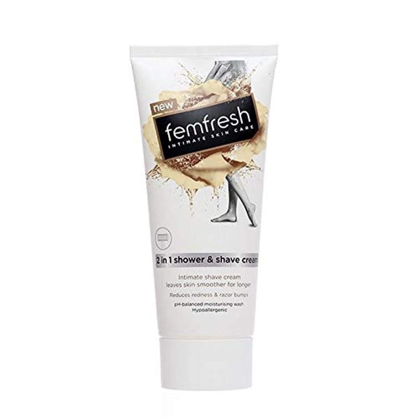 ヘロインこの閃光[Femfresh] Femfreshシャワー&シェーブクリーム200ミリリットル - Femfresh Shower & Shave Cream 200ml [並行輸入品]