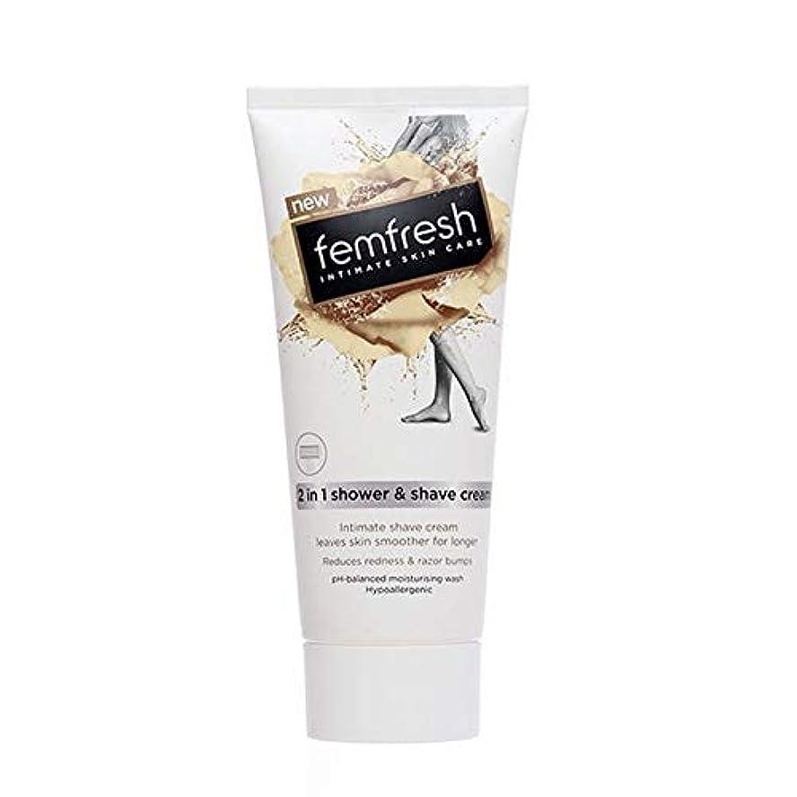 知らせるたくさんラベ[Femfresh] Femfreshシャワー&シェーブクリーム200ミリリットル - Femfresh Shower & Shave Cream 200ml [並行輸入品]