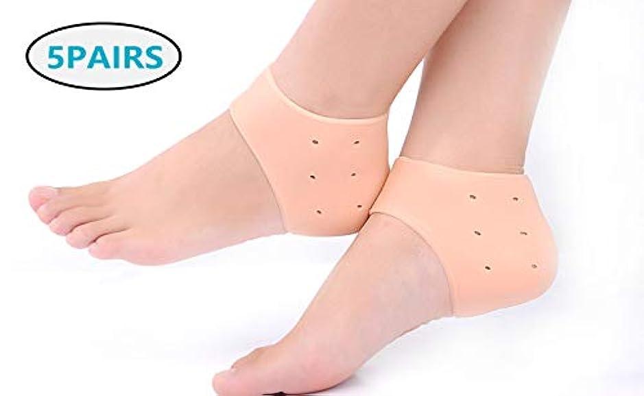 脅威ドライバ違うジェルヒールカップ-足の痛みの軽減、足底筋膜炎、骨棘およびアキレスの痛みのためのシリコンヒールサポートインソール-ヒールクッション(5ペア)
