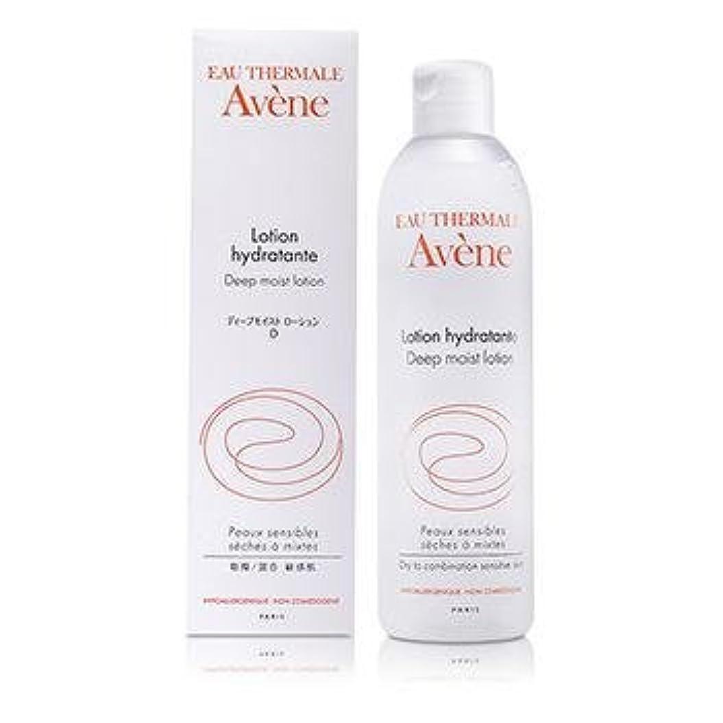 アンソロジー窒息させるファンシーアベンヌ ディープモイストローションD<化粧水(敏感肌用)> 300ml