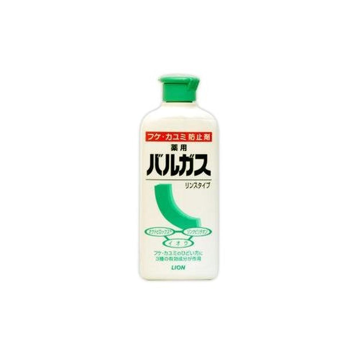 シート国民移住するライオンバルガス薬用リンスフレッシュフローラルの香り200ml