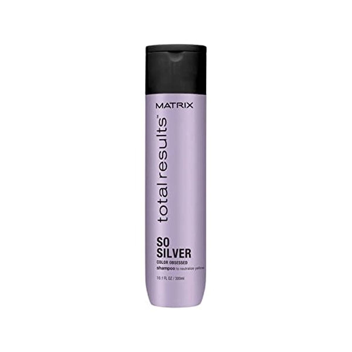 ショット感嘆政府Matrix Total Results Color Obsessed So Silver Shampoo (300ml) - マトリックスの総結果色夢中そう銀シャンプー(300ミリリットル) [並行輸入品]