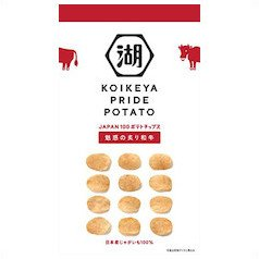 湖池屋 プライドポテト 魅惑の炙り和牛 63g Pride potato