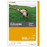シヤチハタ ネーム9 既製 2481 横川 XL-9 2481 ヨコカワ