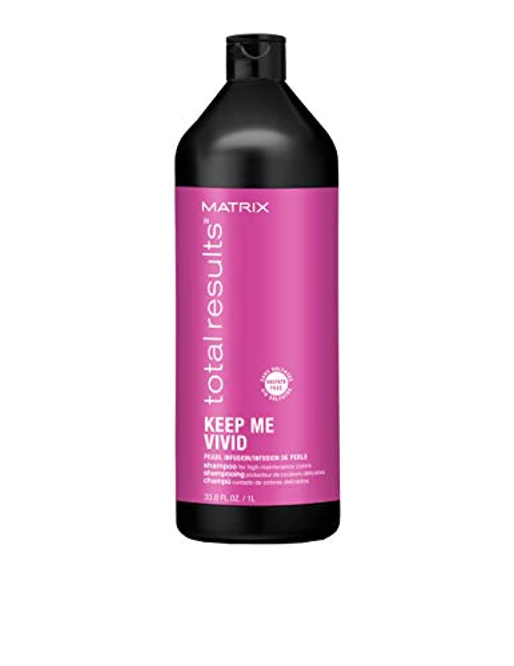 コショウリーガン重要なTotal Results Keep Me Vivid Sulfate Free Shampoo