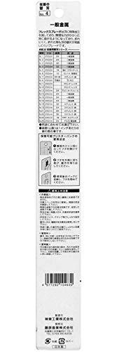 SK11 エスケー11 SK11 弦鋸の替刃 金切鋸刃 金工用 32山 12枚 No.4