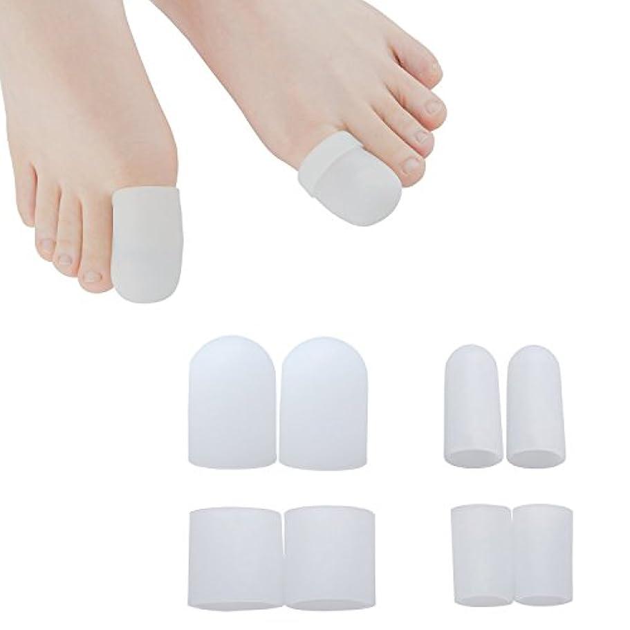 教授ぴかぴか食事を調理する足指保護キャップ つま先プロテクター 足先のつめ保護キャップ シリコン