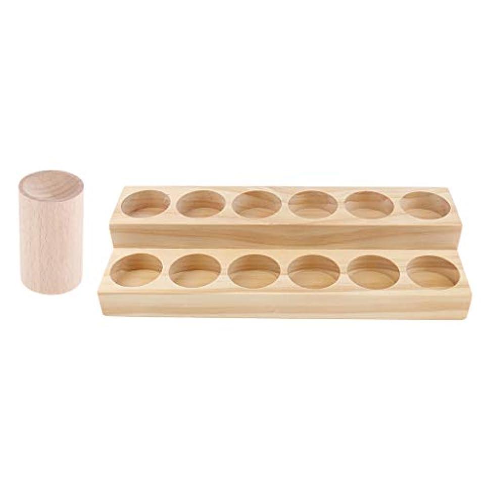最愛のキッチン軸sharprepublic アロマオイルスタンド 木造 精油収納 香水展示スタンド エッセンシャルオイル収納 ディフューザー付