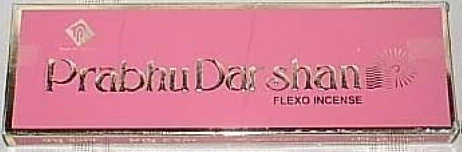 運賃箱醸造所Nikhil 's Prabhu Darshan Flexo Incense Sticks Agarbathi – 50 gボックス ブラウン